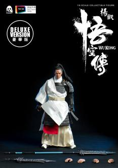 Wu Kong Action Figure 1/6 Yang Jian Deluxe Version 30 cm